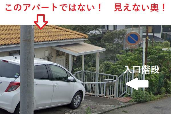 弘明寺の一棟アパートの入り口