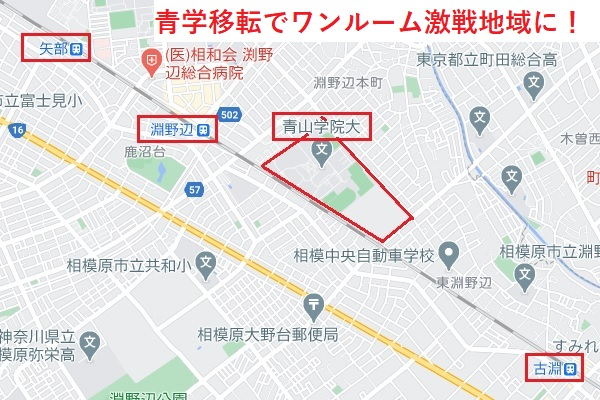 青山学院大学相模原キャンパスの地図